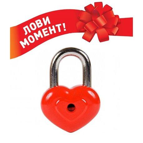 """Замок навесной ЧАЗ BC2-28 """"Сердечко"""""""